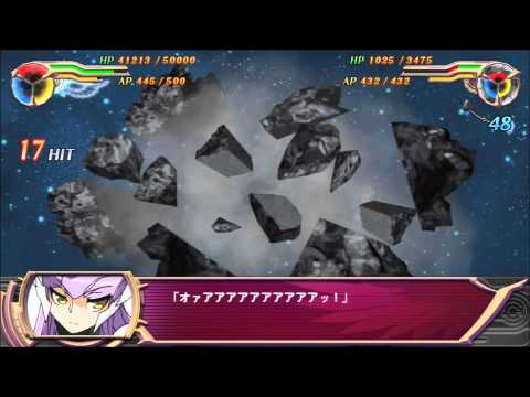 Super Heroine Chronicle: DIVA(Final Boss) All Attacks