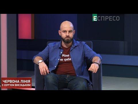 Espreso.TV: Я не готовий обміняти суверенітет на території - Казарін