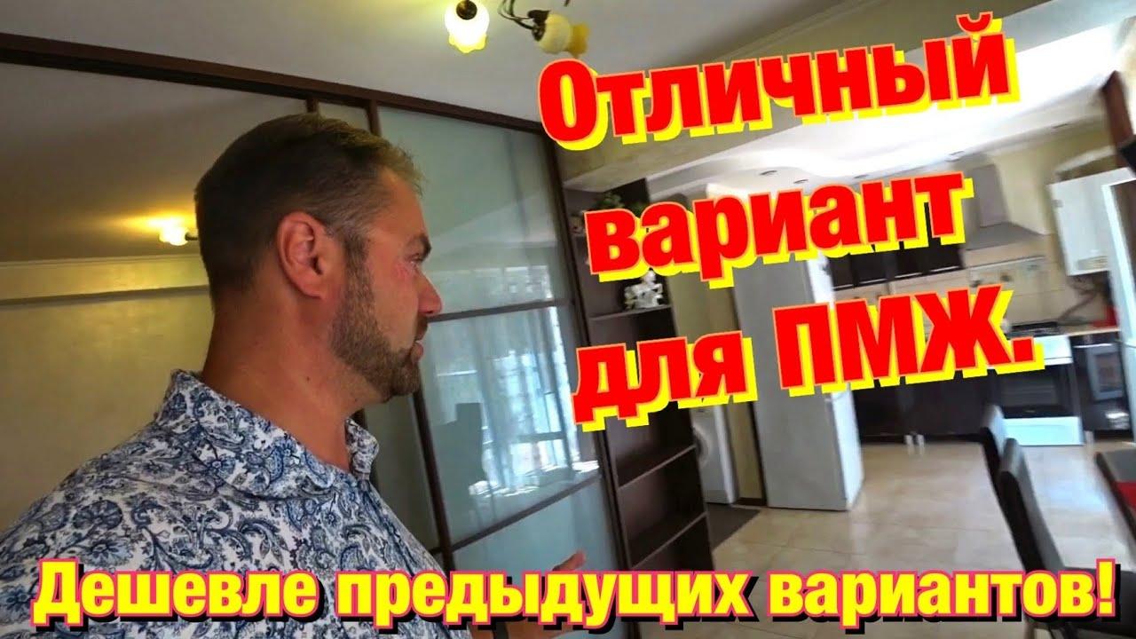 Квартира с БОЛЬШОЙ ТЕРРАСОЙ  В Сочи❗️