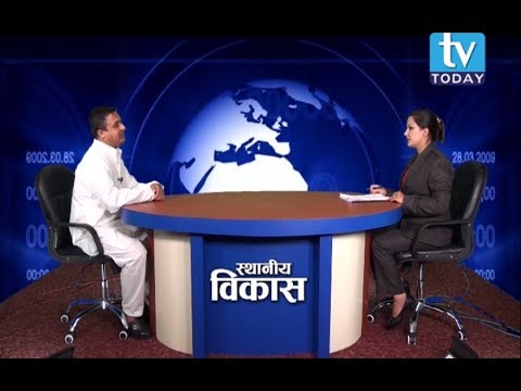 Gunraj Bhattarai, Executive Officer, Sagurigadhi Rural Municipality, Dhankuta Talk show on TV Today