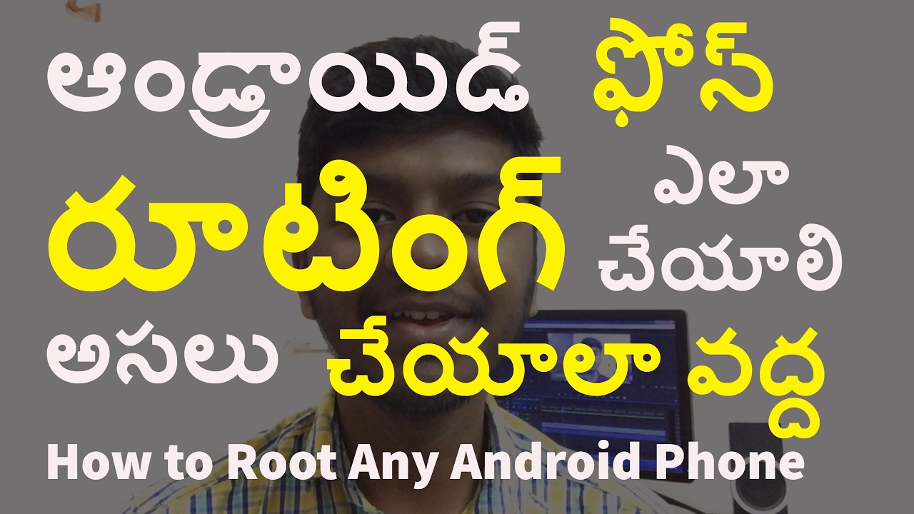 What is rooting | How to root android phone | Pros and Cons