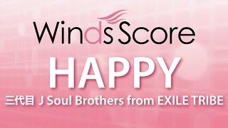 大人気ダンス&ヴォーカルグループ、三代目 J Soul Brothers from EXILE...