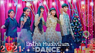 New Tamil Christian Song || Entha Mudivilum || Latest New Tamil Christian Dance 2021