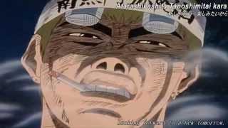 Project : HKSProject Title :Great Teacher Onizuka Song : Last Piece...