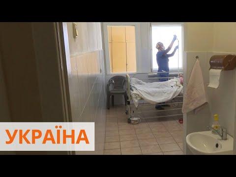 Коронавирус в Украине: распространение болезни по регионам