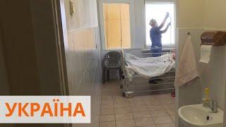 Коронавирус в Украине распространение болезни по регионам
