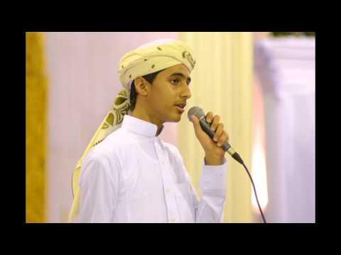 Beautiful Qasidah by Putra Habib Umar al Jailani dari Makkah