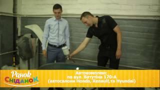 Покраска автомобиля в автосалоне  г.Житомир(, 2015-06-22T20:14:22.000Z)