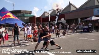Andrew Matejunas Red Bull King Of The Rock Nijniy Novgorod 2013 winner!