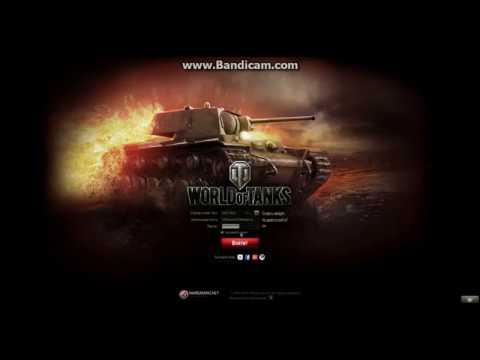 Раздача бесплатных аккаунтов Wot, Бесплатные аккаунты World Of Tanks 100% проверено 2019!