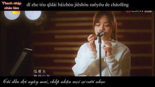 Download lagu Hoàng Tiêu Vân (live) - Đáp áp của bạn (Vietsub/pinyin) (Ca sĩ / Singer 2020)