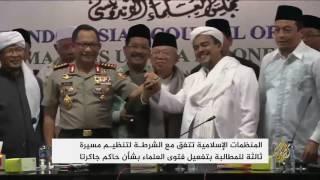 الجيش الإندونيسي ينظم اجتماعات مع المواطنين بعد حشود الإسلاميين