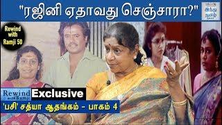 exclusive-interview-with-actress-pasi-sathya-part-4-rewind-with-ramji-50-hindu-tamil-thisai