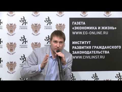 видео: Евгений Меньшиков. Коммерциализация РИД: варианты использования исключительных прав