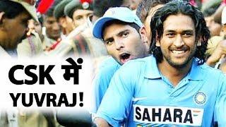 #IPL2019: #Fans की मांग, चेन्नई सुपर किंग्स में चाहिए #YuvrajSingh | Sports Tak