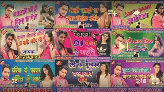 Anil yadav non all stop song 2019 || maithili remix song#DjRajeshKhutauna