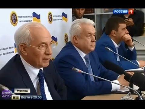 Открылось заседание Совбеза ООН под председательством Украины - Цензор.НЕТ 870