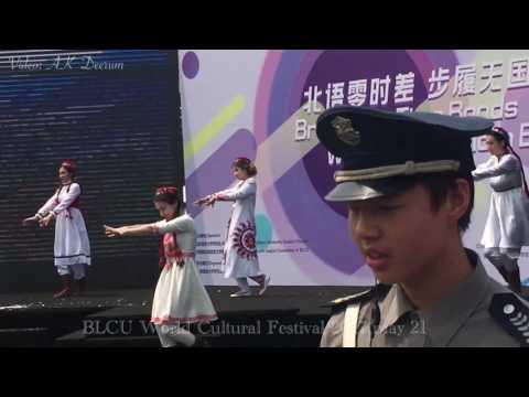 Tajikistan girls dance on Cultural Festival day of BLCU China.