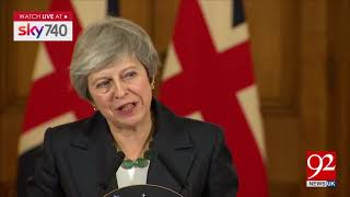 British PM Theresa May battled against a rebellion over her draft Brexit deal| 18 Nov 2018