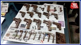 Khabare Superfast: Illegal Weapons Seized Across U.P.