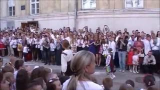 1 вересня 2016 СШ №62 Львів