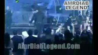 amrdiab eve concert 2008 ana aktar wahed