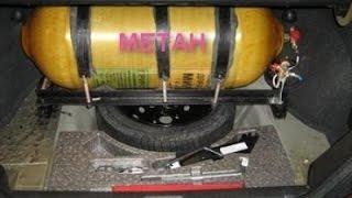 Лада Ларгус на ГБО: метан - что-почем?