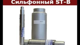 Компенсатор Протон9(, 2014-04-07T10:47:00.000Z)