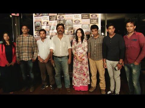 TV show launch of 'Na Hausla Harenge Hum', Uncut video | Filmibeat