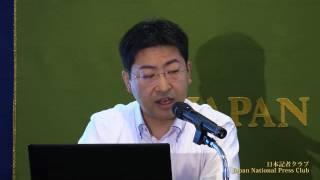 司会 瀬口晴義 日本記者クラブ企画委員(東京新聞)