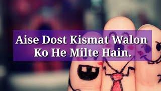 Best friends whatsapp status l BFF whatsapp status l Sad friendship status l friendship shayari