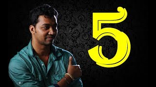 5th House in Astrology Tamil