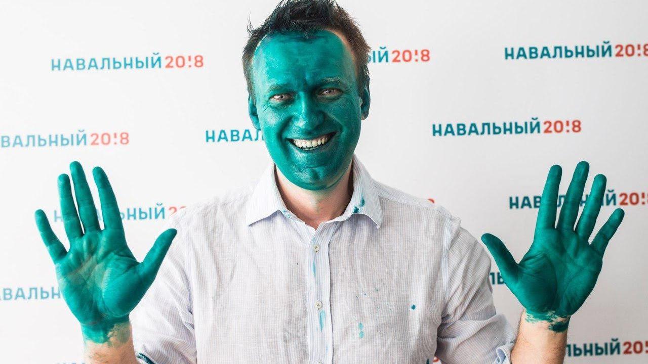 Из Барнаула. То ли Маска, то ли Аватар, то ли Шрек