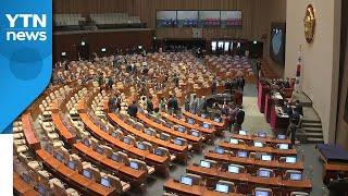 김부겸 총리 임명 동의안 국회 통과...국민의힘 표결 …