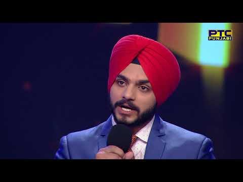 Studio Round 06 | Mr Punjab 2017 | Full Episode | PTC Punjabi