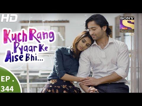 Kuch Rang Pyar Ke Aise Bhi - कुछ रंग प्यार के ऐसे भी - Ep 344 - 23rd June, 2017