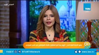 فيديو.. عليا الحج: بدء تلقي طلبات السياحي اليوم.. وزيادة طفيفة في الأسعار