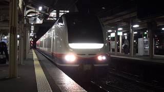 【トキ鉄】えちごトキめき鉄道 妙高はねうまライン 特急しらゆき8号 上越妙高行 Japan Niigata Echigo TOKImeki Railway Trains