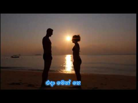 Dara Duka - දරා දුක - Amarasiri Peiris New Song 2016
