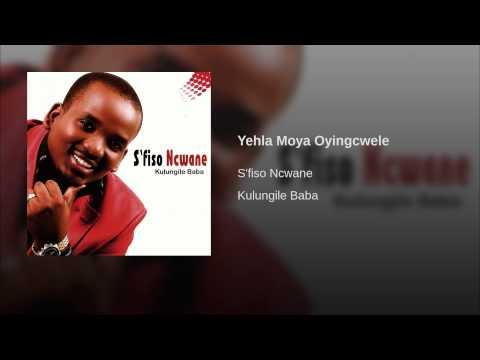 Yehla Moya Oyingcwele