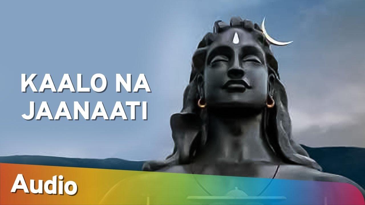 New Year 2019 Chant - Kaalo Na Jaanaati Chant by Sadhguru - Spiritual Life