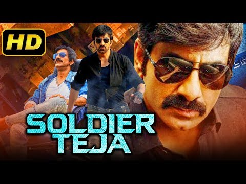 Soldier Teja (2019) Telugu Hindi Dubbed Full Movie   Ravi Teja, Charmy Kaur