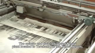 סרט תדמית לחברת נגב קרמיקה
