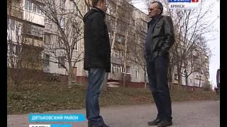 Трагедия на Дятьковской трассе