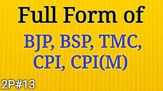 Full form of BJP, BSP, TMC, CPI, CPIM in Political Party | Gk in Hindi | Mahipal Rajput