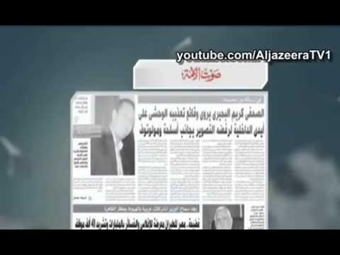 بسبب رفضه الظهور أمام التليفزيون وأمامه أسلحه الشرطة تعذب صحفي جريدة الأمة
