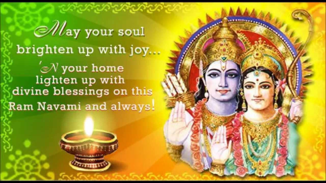 Happy Ram Navami 2015 Sweet And Beautiful Ram Navami Wishes