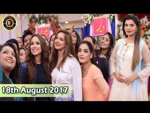 Good Morning Pakistan - 18th August 2017 - Top Pakistani Show
