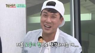"""""""4년만 기다리세요"""" """"시장 가자"""" 이만기 놀리는 깐족 저격수 김일중!"""