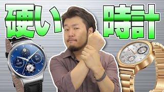 【サファイアガラス搭載】高級感ある円形ディスプレイ時計【 HUAWEI Watch 】 thumbnail